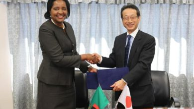 Photo of ZAMBIA SIGNS MOU TO ATTRACT MORE JAPANESE INVESTMENT